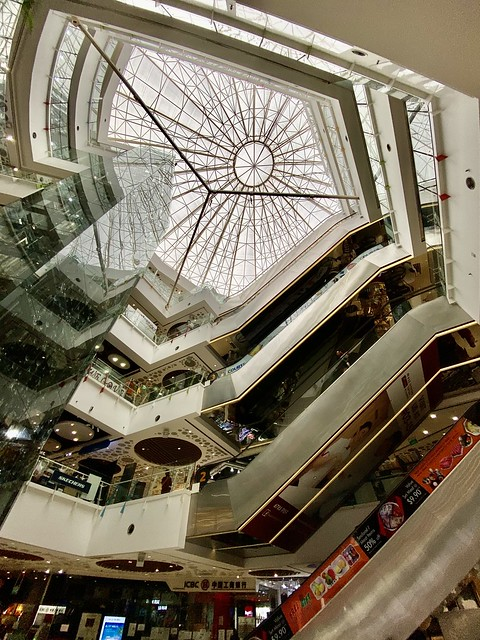 Eastpoint Mall Perspectives