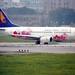 Hainan Airlines | Boeing 737-300 | B-2578 | Guangzhou Baiyun (old)