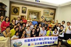 2015.10.28-扶輪家庭-2
