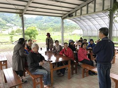 2018年4月17日內輪:竹東頤和園有機農場
