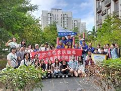 20201017新竹西北社第19屆 重陽敬老傳愛活動