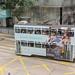 74, Hong Kong Tram, 02 November 2015,