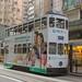 37, Hong Kong Tram, 02 November 2015,
