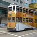 113, Hong Kong Tram, 31 October 2015,