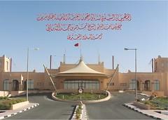 تفاصيل.. برنامج مهرجان سمو الأمير المفدى ٢٠٢١ - أولاً: أشواط ميدان الشحانية