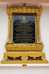 History of Wat Mongkolratanaram