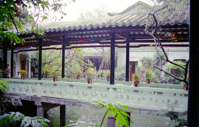 Chen Jia Ci Ancestral temple traditional bridge