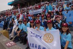 2020.10.18-公益棒球日