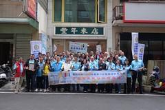 2020.11.10-食物物資銀行捐贈典禮