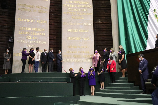 08/03/2021 Develación En Letras De Oro En El Muro De Honor