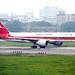 Shanghai Airlines | Boeing 757-200 | B-2808 | Guangzhou Baiyun (old)