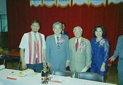 1999-07-10 演講:台灣地區與新竹鎮西堡生態保育現況 張隆盛