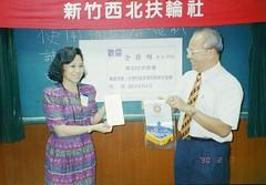 1999-08-04 演講:台灣能源現況 余勝雄先生主講