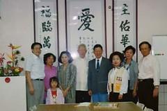 1999-10-17 社會服務世光教養院