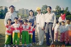 1999-11-20 八十八年國泰人壽盃趣味幼兒足球賽