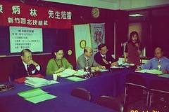 1999-11-24 演講:立法會議之認識 陳炳林先生主講