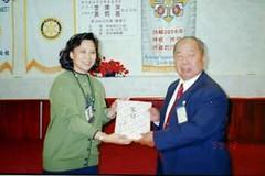 1999-12-01 晚間例會-客家歌介紹 李陳洋理事長