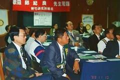 1999-11-10 演講:氣功淺談 邱紀良教授主講