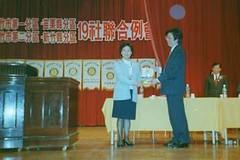 2000-01-06 19社聯合例會 演獎:性愛IQ、及如何在中年後維