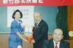 1999-08-18 總監公式訪問及例會(新社友授證) 洪武男地區總監