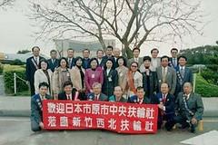 2000-01-07 第五屆社慶晚會