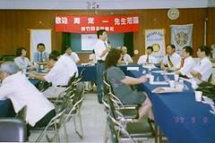 1999-09-08 演講:中秋看天文( 周定一教授主講)