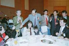 2000-01-08 晚餐例會--歡迎姊妹社