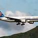 China Southern Airlines   Boeing 777-200ER   N688CZ   Hong Kong International