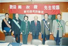2000-01-26 例會暨社務行政會議 戴秋霖助理總監
