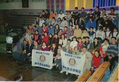 2000-02-18 超級星期天電視錄影