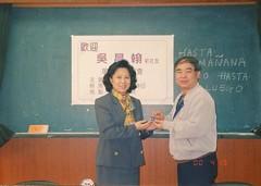 2000-04-19 職業報告--吳昌翰社友