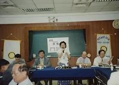 2000-06-14 演講:數位e時代的投資策略 怡富投信孫惶正協理