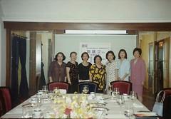 2000-04-22 內輪寶眷會_珠寶鑑定