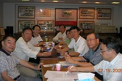 2005-07-20 「樂來樂高街頭音樂」社區服務義賣活動暨職業參