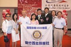 2005-07-23 協辦第九屆大學博覽會