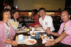 2005-08-05 與金蘭社台北古亭社共同舉辦職業參觀-綠世界生態