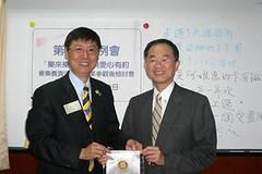 2005-08-10 「樂來樂高興」與愛心有約音樂義賣活動暨職業參