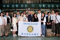2005-09-06 日本之旅(1)_參與2790地區--東京-市原市中央扶輪社聯合例會