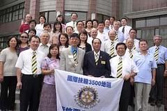 2005-09-21 第一分區助理總監卓政男(JOY)例行公式訪問
