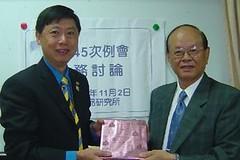 2005-11-02 社務檢討
