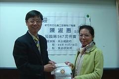 2005-11-16 演講:來去總統府 陳淑蕙