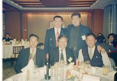 2000-02-16 例會及新春團拜酒會