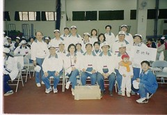2000-03-05 參加中華大學趣味競賽