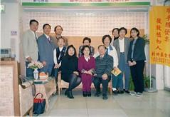 2000-03-25 參觀創世基金會