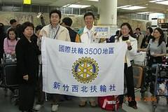 2006-03-03 印度之旅(1)_參與3050地區--印度-齊普爾扶輪社聯合例會