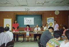 2000-05-10 演講:藝術與人生 李龍泉