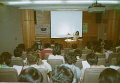 2000-05-18 文化中心演講醫療保健