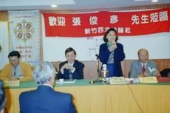 1999-11-03 例會及寶眷夕 張俊彥校長
