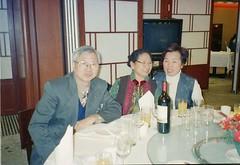 2000-03-01 例會暨寶眷夕--社交舞教學 李仁水泉