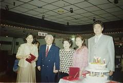2000-05-04 演獎:國際禮儀 藍松喬前總監 及寶眷夕